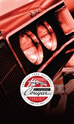 2017 Ford Nationals- Cougar Banner E